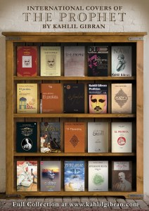 International Covers of The Prophet